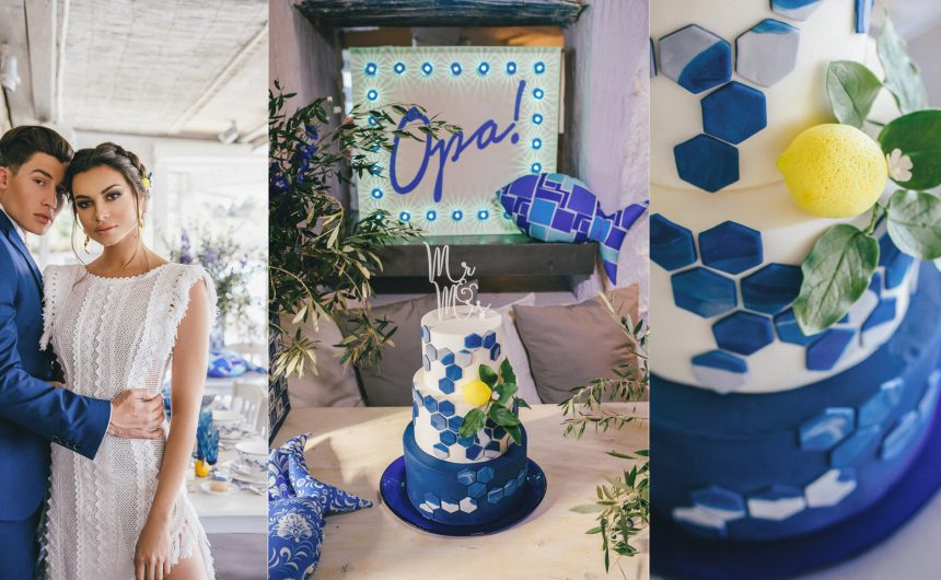 Atelier Zolotas | Your big Greek spectacular wedding!